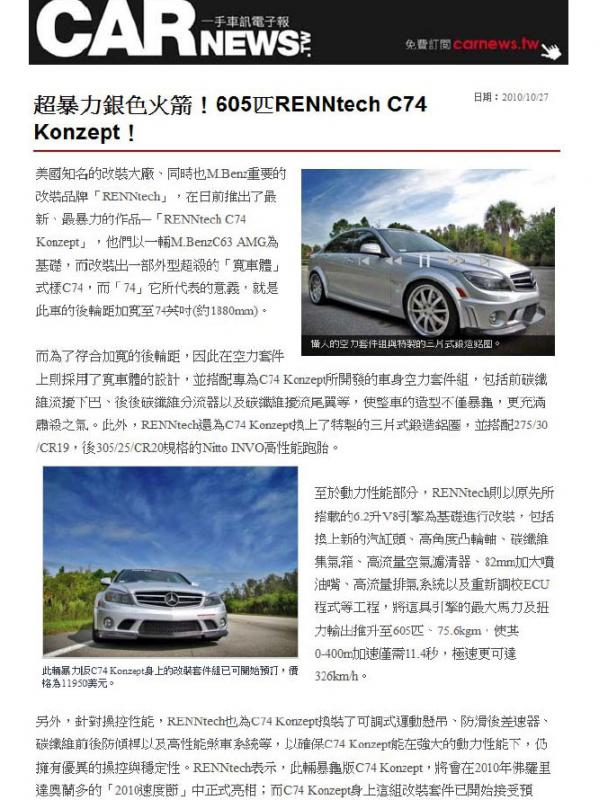 Carnews.tw - October 2010