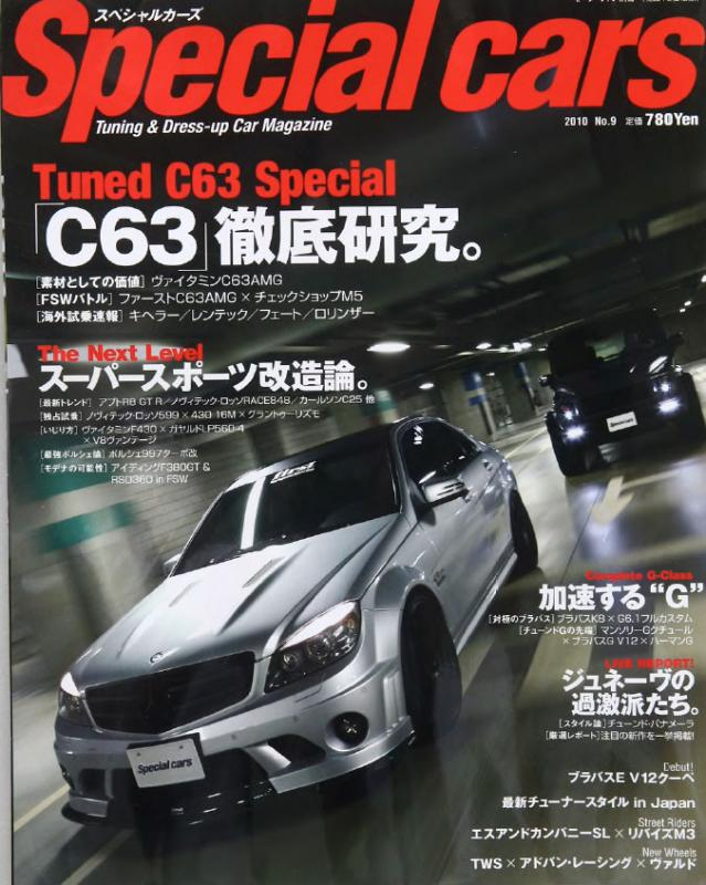 Special Cars China - September 2010
